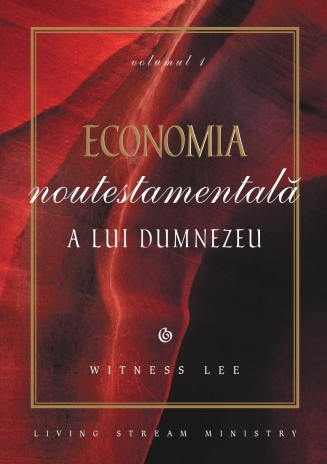 Economia noutestamentala a lui Dumnezeu