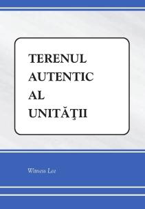 Terenul autentic al unitatii