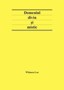 Domeniul divin si mistic