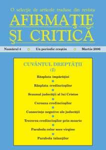 A&C Vol. 4 coperta