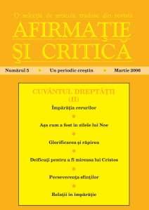 A&C Vol. 5 coperta
