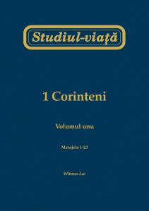 1 corinteni Vol 1