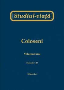 Coloseni Vol 1