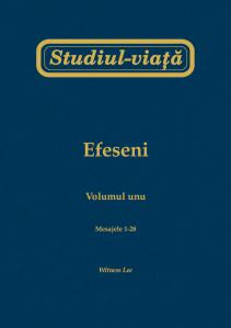 Efeseni Vol 1