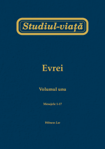 Evrei Vol 1
